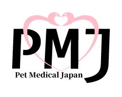 日本ペット診療所
