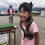 長野南ハウジングパーク様で移動動物園を開催しました! イメージ4
