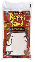 砂漠の砂(白) 2.25kg
