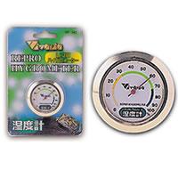 レプロハイグロメーター(湿度計)
