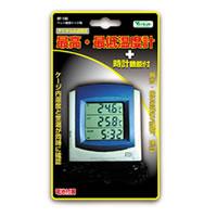 最高・最低温度計+時計(温度計)