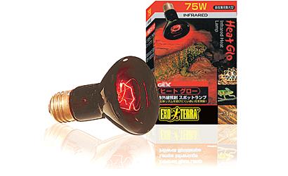 ヒートグロー赤外線放射ランプ